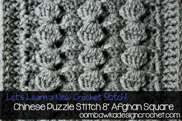 Crochet Chinese Puzzle Stitch Afghan Square