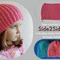 Knit-Like Crochet Hat free pattern